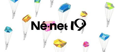 home_ne2014-15aw_2