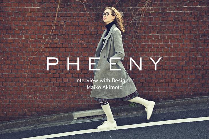 PHEENY interview with Maiko Akimoto