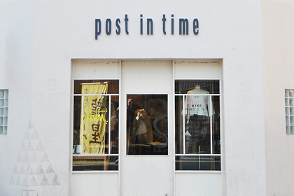 Post in time