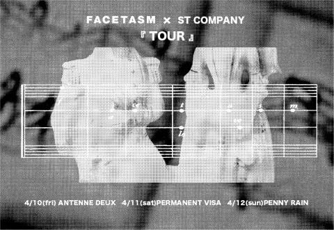 FACETASM_TOURデータ01