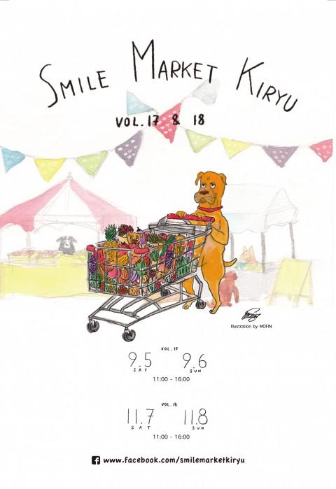 smile vol17