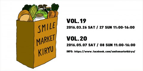 smilemarktvol19.visual