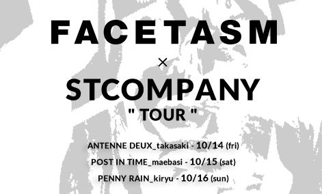 face_04-eye